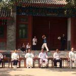 Cestovanie po Číne
